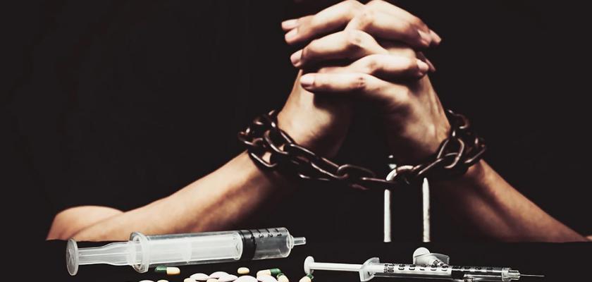 Опийна наркомания удк наркология